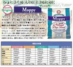 moppy_concept.jpg