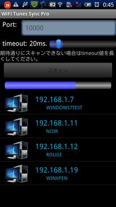 WiFi Tunes Sync Ver.1.2