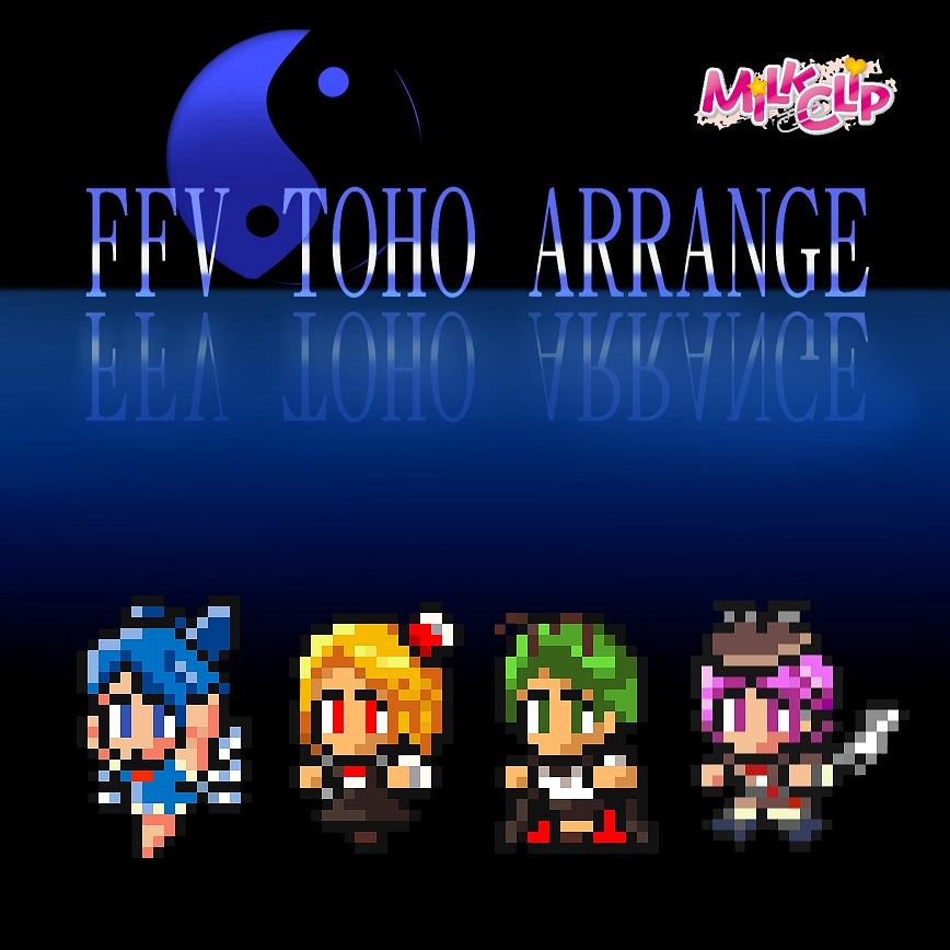 FF5 TOHO ARRANGE