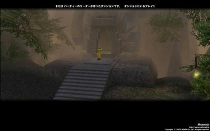 mabinogi_2009_05_01_006.jpg