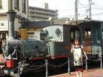 坊ちゃん列車☆かわい~(#^.^#)