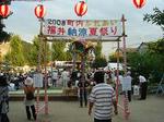 近所のお祭り(*^_^*)