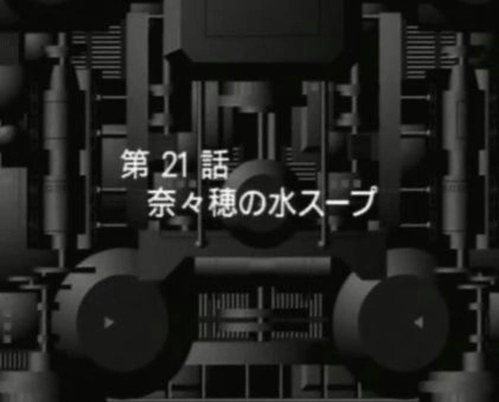 nanahono.jpg