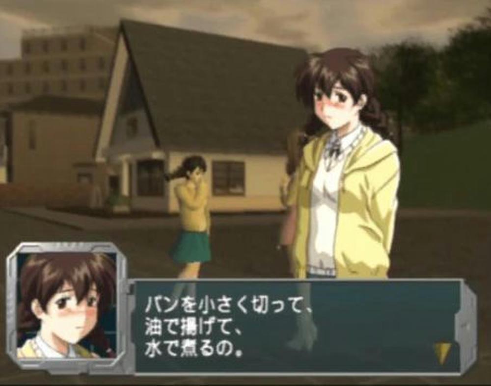 nanahono2.jpg
