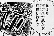 jyagisama.jpg