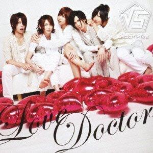 Love Doctor(CDジャケット:実写Aver.)