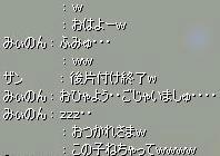20080112_6.JPG