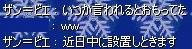 20080127_5.JPG