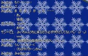 20080127_7.JPG