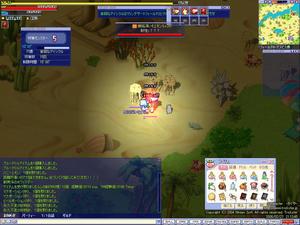 screenshot3321.jpg