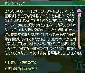 20080311_0.JPG