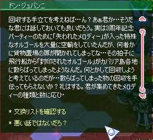 20080311_1.JPG