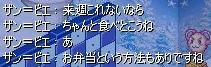 20080315_0.JPG