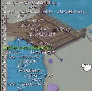 20080319_1.JPG