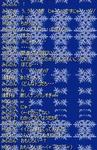 20080329_4.JPG