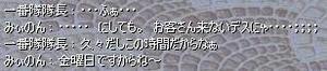 20080404_1.JPG