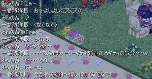 20080404_3.JPG