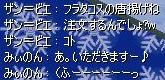 20080405_0.JPG