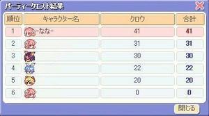 20080412_3.JPG