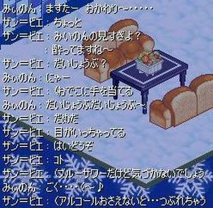 20080419_4.JPG