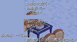 20080419_6.JPG