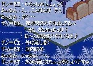 20080426_1.JPG