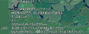 20080430_1.JPG