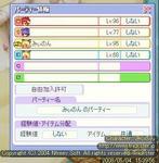 20080504_0.JPG
