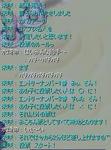 20080510_4.JPG