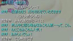 20080510_5.JPG