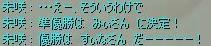 20080510_7.JPG