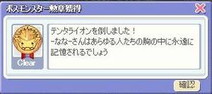 080629.JPG