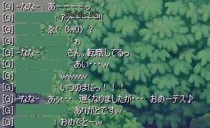 080710_2.JPG