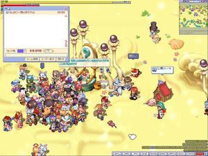 screenshot2045_0.JPG