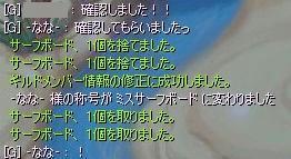 080727_1.JPG