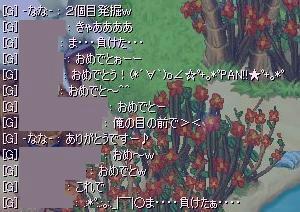 080727_3.JPG