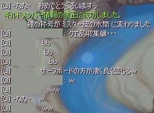 080727_4.JPG