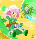 nana-san1_20081203205922.jpg