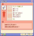 090429.JPG