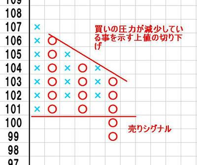d55bf782.JPG