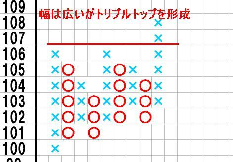 6afdef61.JPG