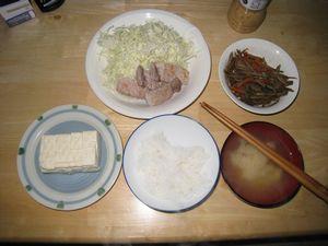 3月7日今日の夕食