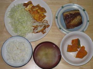 ダイエット2日目夕食