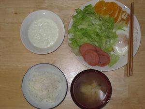 ダイエット3日目朝食
