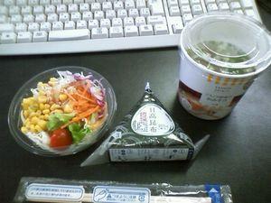 ダイエット7日目昼食