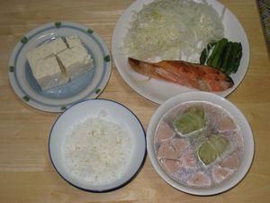 ダイエット7日目夕食