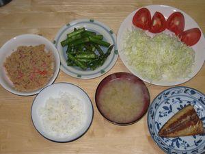 ダイエット9日目夕食