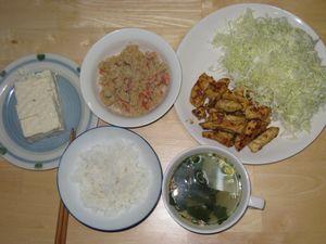 ダイエット10日目夕食