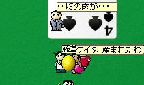 97b25f66.jpeg