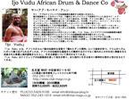 africa_ura